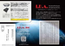 A4冊子1P-P8表紙裏表紙-01
