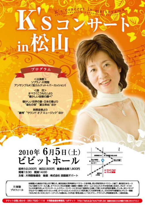 k_concert [更新済み]-01