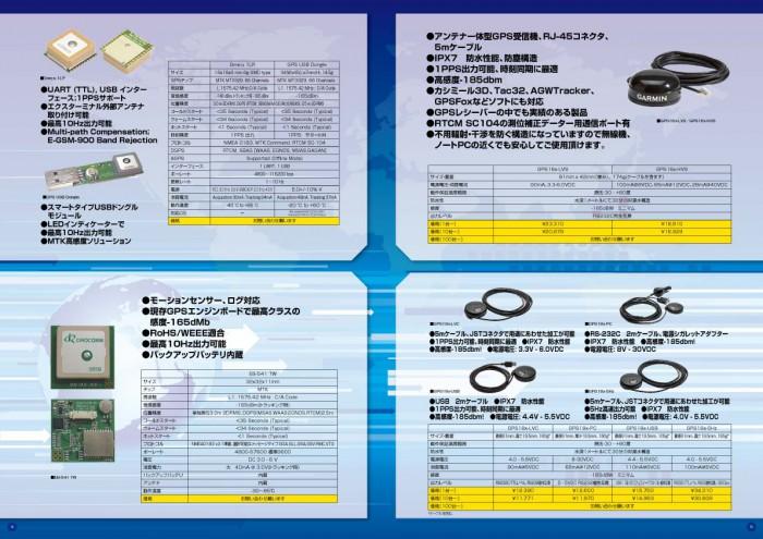 A4冊子4P-P5-01