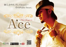 ace_omote-01