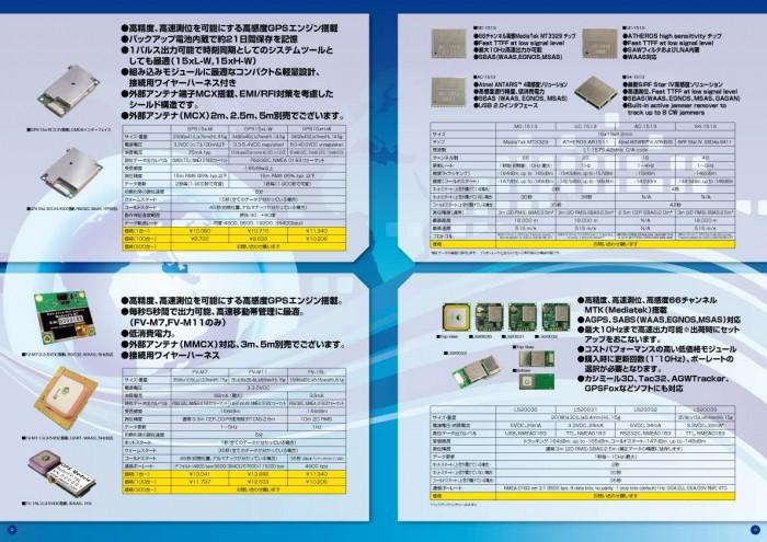 A4冊子2P-P3-01