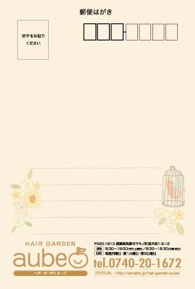 postcard_omote-01