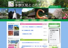 スクリーンショット 2014-11-06 18.39.01