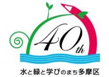 40th_A_4c-01