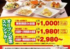 K's Dining Rough_ol-01