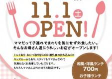 家庭料理_光OL-01