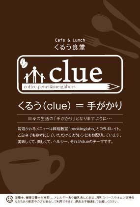 clue-02