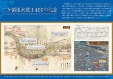 kanban900_600 [更新済み]-01