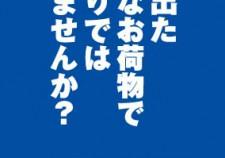 dm_omote-01