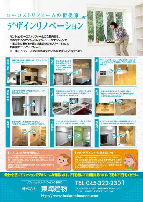 hoshinooka2_ol-01