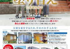 ikeda_token20080623-01