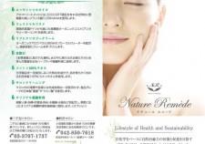 nature_pnf_sotool-01
