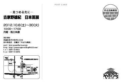 postcard_ol-01