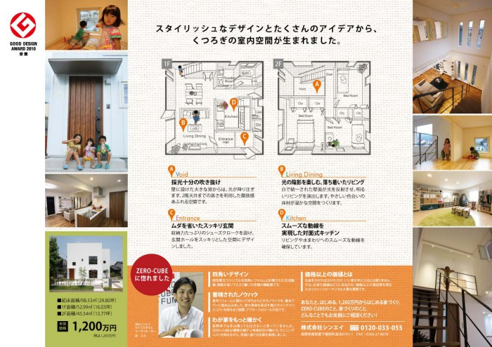 shinei_naka-01