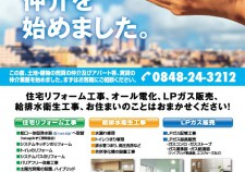 takagaki_A4-01