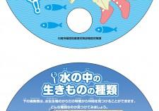 uchiwa1-01