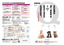 china_soto-01