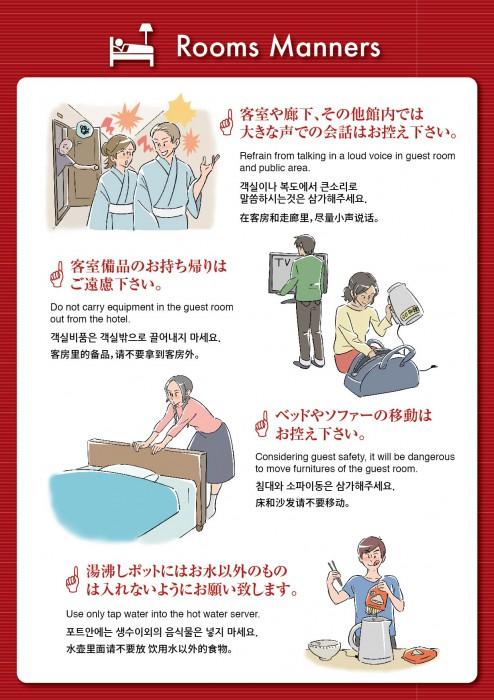 bepu_ページ_2