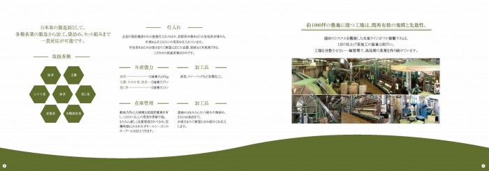 nishimura0721s_ページ_3