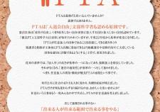 think_pta-01