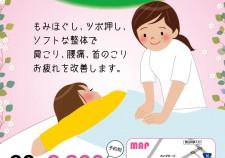 yururiB5-01